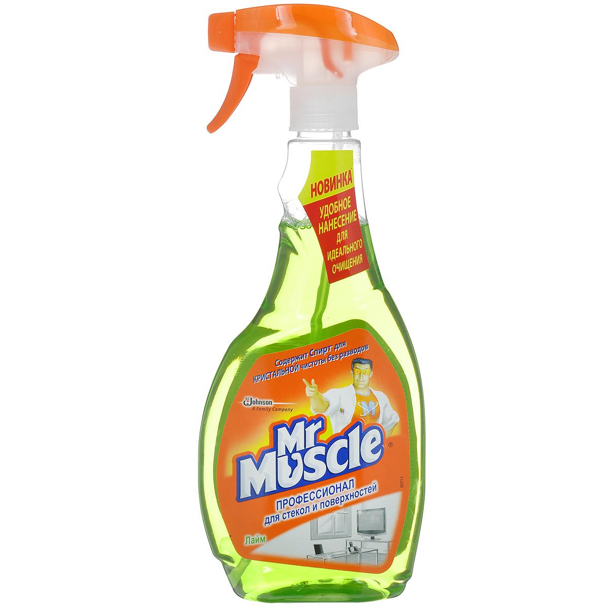 Чистящее средство для стекол и поверхностей Mr. Muscle Профессионал, лайм, 500 мл666933Благодаря входящему в состав изопропиловому спирту, чистящее средство Mr. Muscle Профессионал эффективно удаляет грязь, жир, сажу, минеральные масла, придает блеск и не оставляет разводов. Идеально подходит для мытья оконного, витринного автомобильного стекол, зеркал, кафеля, внешних панелей электробытовых приборов, хромированных поверхностей, поверхностей из нержавеющей стали, поверхности холодильника. Обладает приятным ароматом лайма. Состав: вода, органический растворитель, н-ПАВ менее5%, цитрат натрия, изопропиловый спирт, а-ПАВ менее 5%, отдушка, гидроксид аммония, красители. Товар сертифицирован.