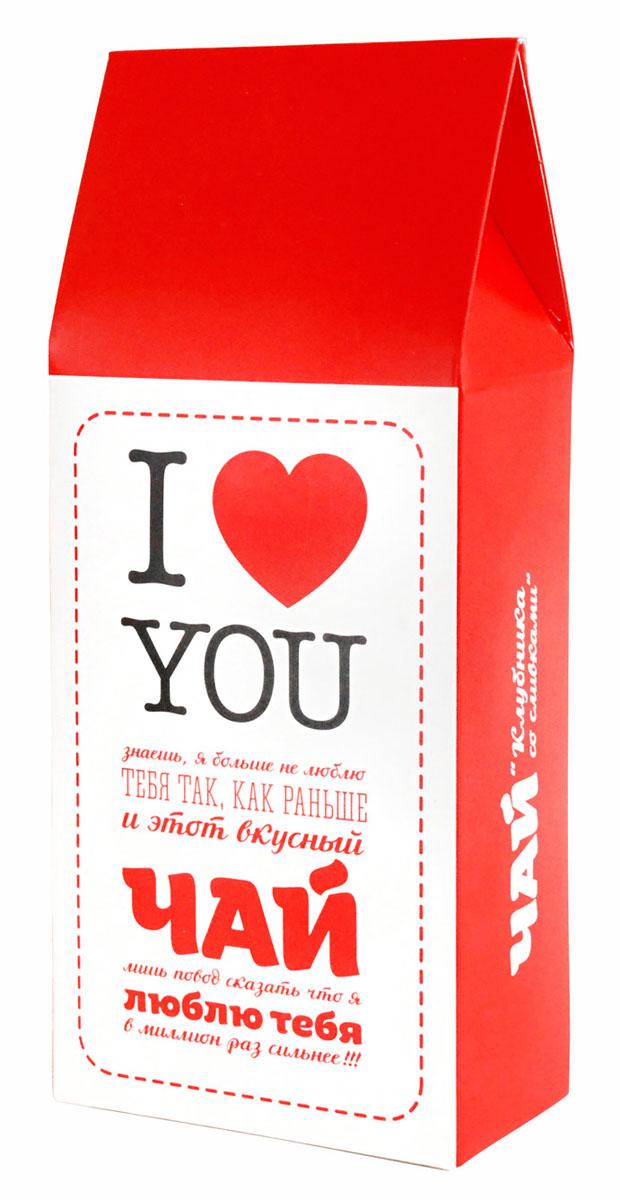 Фруктовый листовой чай Вкусная помощь Я люблю тебя, 100 г конфеты вкусная помощь я тебя люблю 150 г