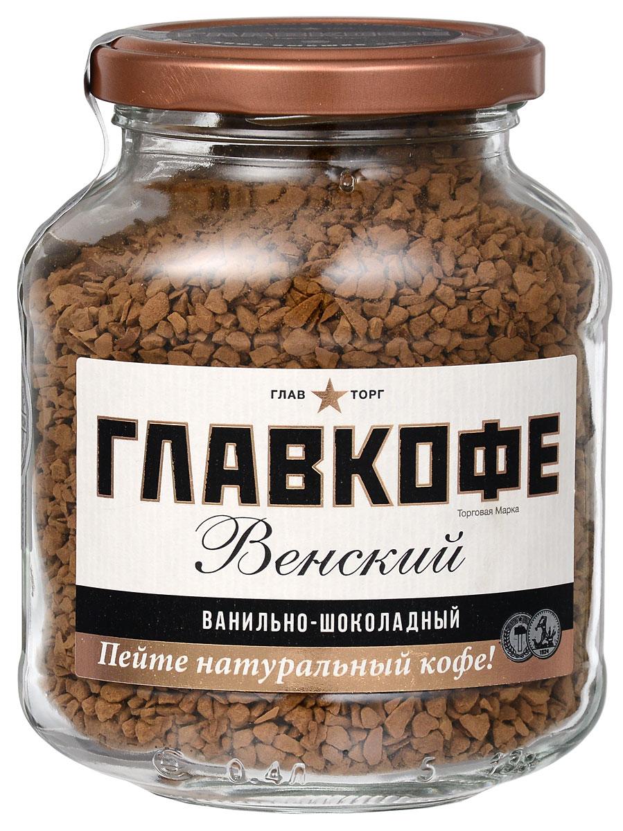 Главкофе Венский кофе растворимый, 95 г
