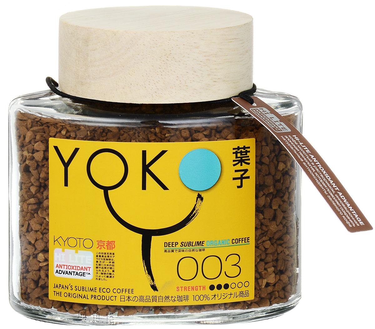 Yoko 003 blend кофе растворимый в стеклянной банке, 100 г4607141338700Yoko 003 blend изготовлен по новейшей технологии HI-LITE, разработанной японскими учеными. Она позволяет сохранить все полезные свойства зеленого кофе, главным из которых является высокое содержание натуральных антиоксидантов. YOKO -это инновационные технологии и уважение к традициям в одной чашке кофе.