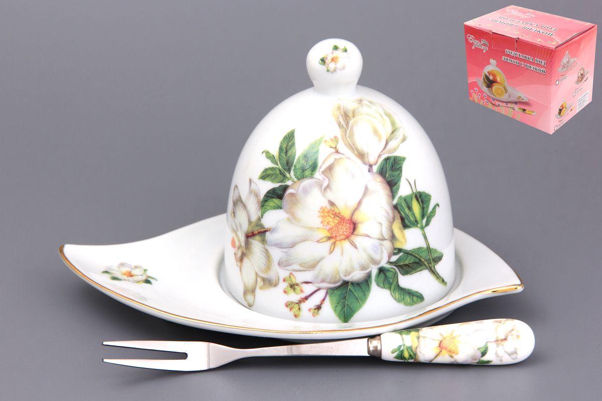 Подставка под лимон Белый шиповник 16 см. с вилкой. 180732180732Подставка под лимон состоит из блюда, крышки и вилочки. Украсит любое событие и сохранит лимон от заветривания. Соберите всю коллекцию предметов сервировки Белый шиповник и Ваши гости будут в восторге! Изделие имеет подарочную упаковку, поэтому станет желанным подарком для Ваших близких!