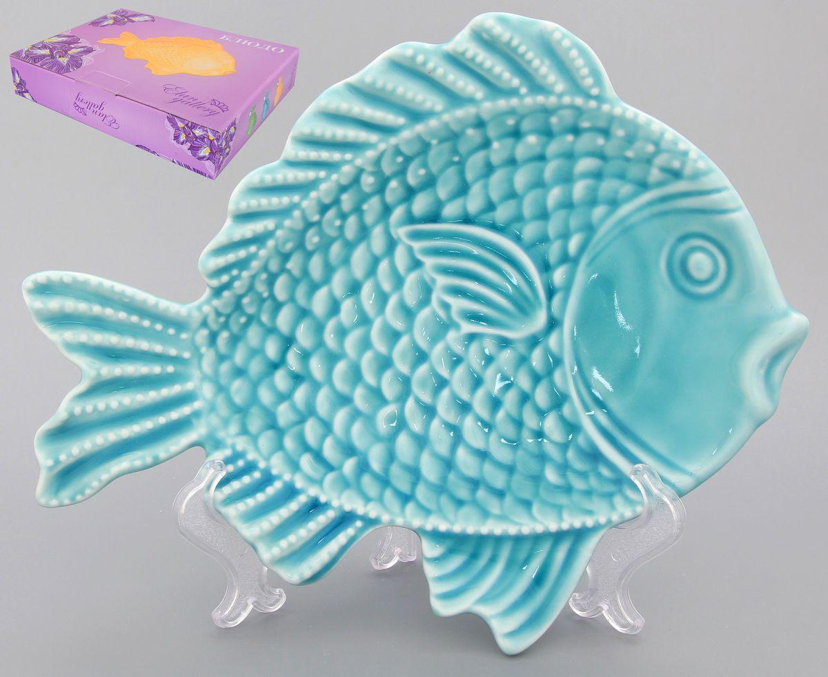 Блюдо Elan Gallery Рыбка, цвет: голубой, 26 х 21 см460026Блюдо Elan Gallery Рыбка, выполненное из высококачественной керамики, предназначено для сервировки оливок, снеков, варенья. Оригинальное блюдо украсит ваш стол и подчеркнет прекрасный вкус хозяйки, а также станет отличным подарком. Размер блюда: 26 см х 21 см х 4 см. Не рекомендуется применять абразивные моющие средства. Не использовать в микроволновой печи.