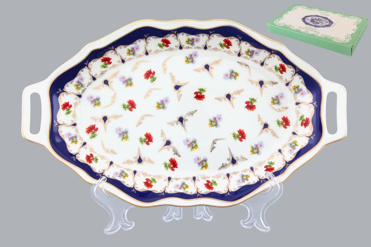 Блюдо для нарезки Elan Gallery Цветочек, 27 см х 15,5 см503850Сервировочное блюдо для нарезки Elan Gallery Цветочек, изготовленное из керамики, прекрасно подойдет для подачи нарезок, закусок и других блюд. Блюдо дополнено двумя удобными ручками и оформлено цветочным рисунком. Такое блюдо украсит сервировку вашего стола и подчеркнет прекрасный вкус хозяйки. Не использовать в микроволновой печи. Размер блюда (Д х Ш): 27 см х 15,5 см. Высота блюда: 2,5 см