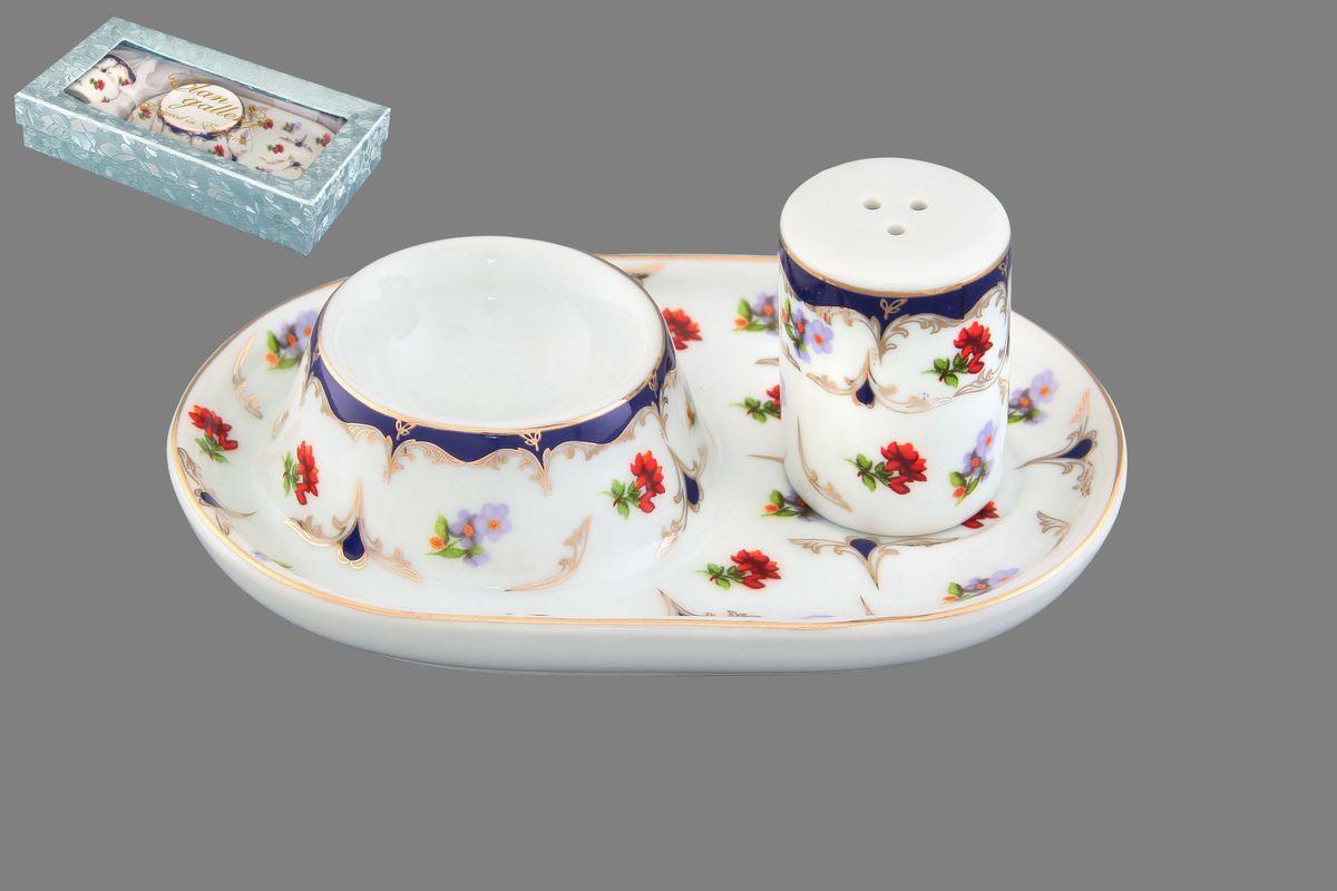 Тарелочка под яйцо Цветочек 13*9*4 см. с солонкой в подарочной упаковке . 503862503862Тарелочка под яйцо с солонкой позволит сервировать стол к завтраку. Соберите всю коллекцию предметов сервировки Цветочек и Ваши гости будут в восторге! Изделие имеет подарочную упаковку, идеальный подарок для Ваших близких!