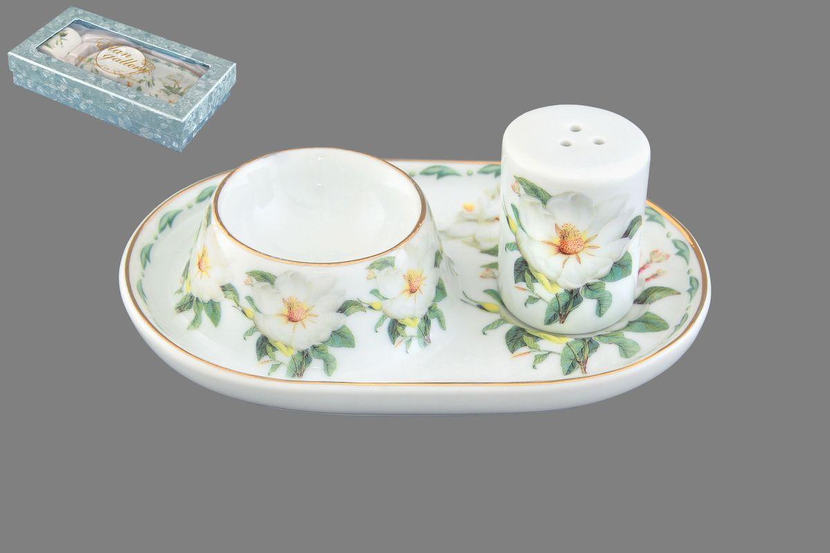 Тарелочка под яйцо Белый шиповник 13*9*4 см. с солонкой в подарочной упаковке . 503866503866Тарелочка под яйцо с солонкой позволит сервировать стол к завтраку. Соберите всю коллекцию предметов сервировки Белый шиповник и Ваши гости будут в восторге! Изделие имеет подарочную упаковку, идеальный подарок для Ваших близких!