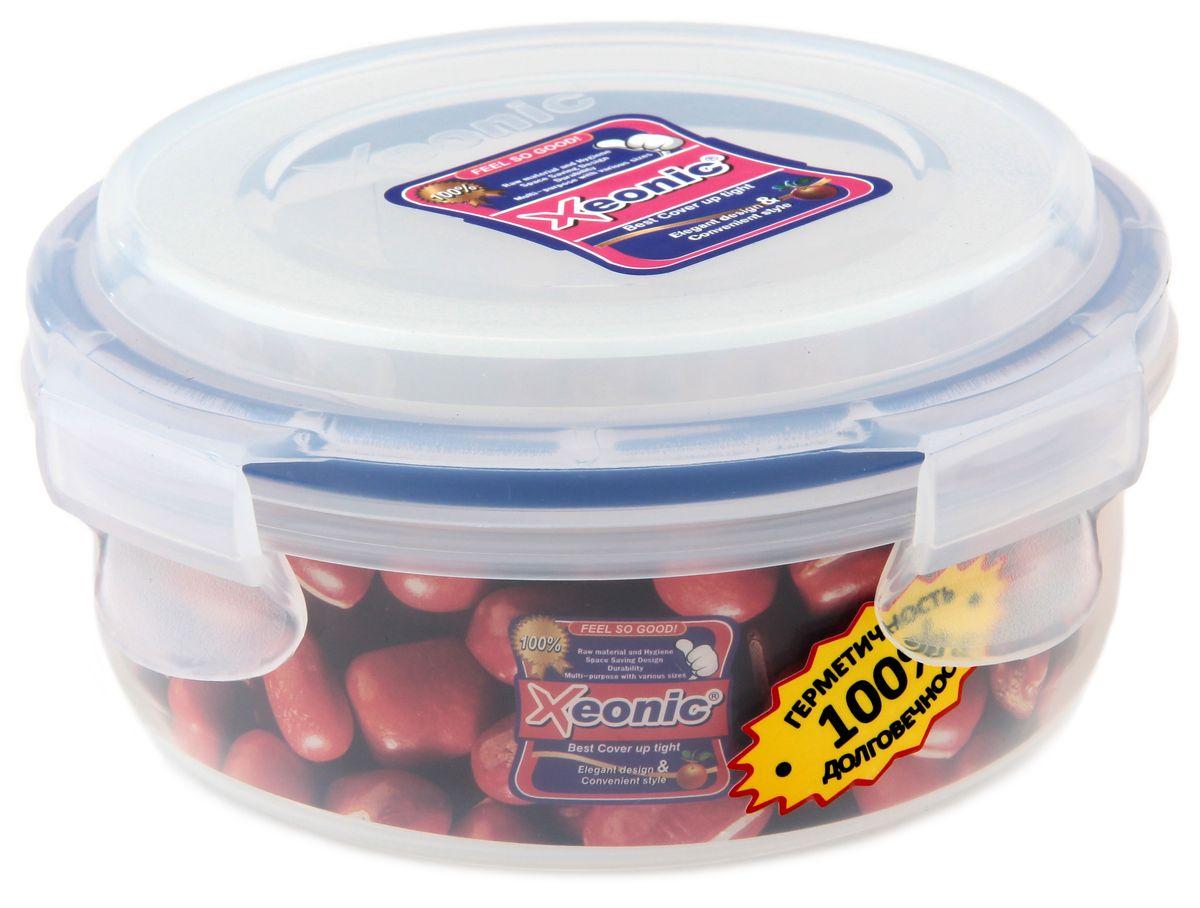 Контейнер пищевой Xeonic, 390 мл810034Герметичный контейнер для хранения продуктов Xeonic произведен из высококачественного полипропилена. Изделие термоустойчиво, может быть использовано в микроволновой печи и в морозильной камере, устойчиво к воздействию масел и жиров, не впитывают запах. Контейнер удобен в использовании, долговечен, легко открывается и закрывается. Герметичность обеспечивается четырьмя защелками и силиконовой прослойкой на крышке. Контейнер компактен и не займет много места. Можно мыть в посудомоечной машине. Диаметр по верхнему краю: 12 см. Диаметр дна: 10 см. Высота с учетом крышки: 6,5 см.