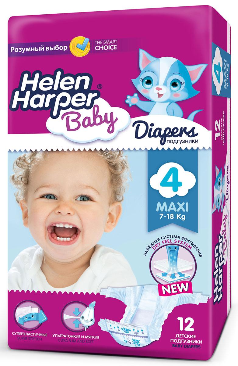 Helen Harper Подгузники Baby 7-18 кг (размер 4) 12 шт2310570/2310337Детские подгузники Helen Harper Baby отличаются красочным дизайном и превосходным качеством. Они выполнены из гипоаллергенного дышащего материала без отдушек и ароматизаторов, имеют многоразовые застежки-липучки с пониженным уровнем шума. Уникальная система впитывания надежно удерживает жидкость внутри подгузника, превращая ее в гель и защищая от протеканий. Мягкий внутренний слой препятствует возникновению раздражений на нежной коже малыша и обеспечивает дополнительный комфорт. Благодаря эластичным боковинам и особой анатомической форме подгузник хорошо прилегает к телу ребенка, при этом не стягивает и не натирает кожу. Особенности: Высокая впитываемость (система Dry Feel). Внутренний мягкий слой подгузника препятствует возникновению раздражений и опрелостей. Многоразовая застежка-липучка обеспечивает удобство в использовании. Превосходно сидят благодаря анатомической форме подгузника. Эластичные дышащие боковые оборочки препятствуют проникновению влаги наружу. Выполнены из...