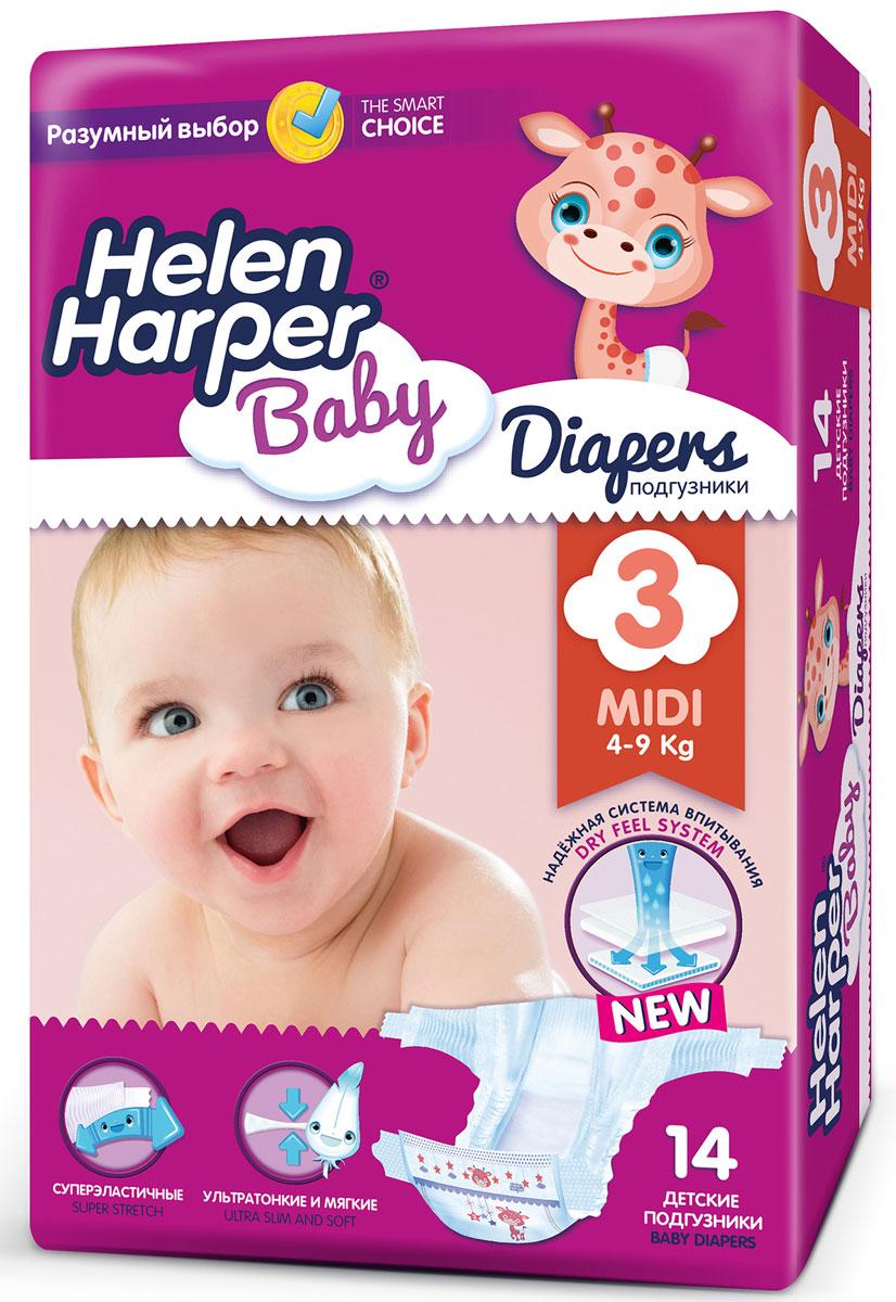 Helen Harper Подгузники Baby 4-9 кг (размер 3) 14 шт2310569/2310336Любая мама хочет, чтобы малышу было удобно, и каждый его день, полный открытий, приносил радость. Подгузники Helen Harper Baby обеспечивают до 12 часов сухости: комфортно малышам, удобно мамам. Очень мягкие внутри и снаружи, они изготовлены с учетом новейших разработок и не уступают по качеству лидерам рынка. 3 впитывающих слоя отлично распределяют и удерживают жидкость внутри, исключая протекания. Благодаря эластичным боковинкам подгузник отлично прилегает, не стесняя движений малыша. Дышащий внешний слой обеспечивает постоянный доступ воздуха. Многоразовые липучки гарантируют удобство в использовании. Подгузники не содержат отдушек и дерматологически протестированы. Helen Harper Baby - это выбор опытных мам, которые уже убедились в том, что качественные подгузники бывают не только у дорогих известных брендов! Основные характеристики: 3 Layers Dry Feel System - впитывает жидкость и надежно удерживает ее внутри подгузника, исключая протекания. Очень мягкие материалы...