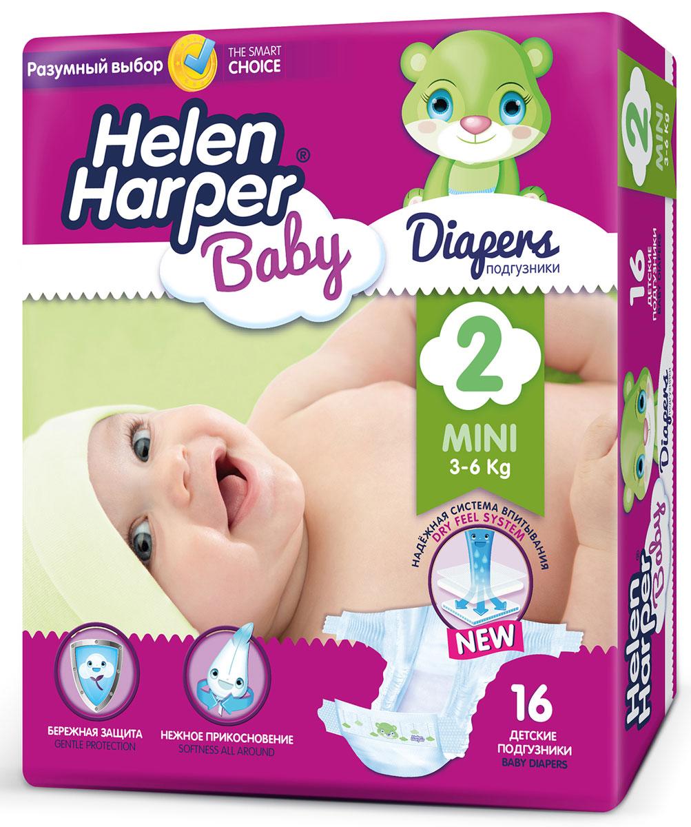 Helen Harper Подгузники Baby 3-6 кг (размер 2) 16 шт2310342Любая мама хочет, чтобы малышу было удобно, и каждый его день, полный открытий, приносил радость. Подгузники Helen Harper Baby обеспечивают до 12 часов сухости: комфортно малышам, удобно мамам. Очень мягкие внутри и снаружи, они изготовлены с учетом новейших разработок и не уступают по качеству лидерам рынка. 3 впитывающих слоя отлично распределяют и удерживают жидкость внутри, исключая протекания. Благодаря эластичным боковинкам подгузник отлично прилегает, не стесняя движений малыша. Дышащий внешний слой обеспечивает постоянный доступ воздуха. Многоразовые липучки гарантируют удобство в использовании. Подгузники не содержат отдушек и дерматологически протестированы. Helen Harper Baby - это выбор опытных мам, которые уже убедились в том, что качественные подгузники бывают не только у дорогих известных брендов! Основные характеристики: 3 Layers Dry Feel System - впитывает жидкость и надежно удерживает ее внутри подгузника, исключая протекания. Очень мягкие материалы...