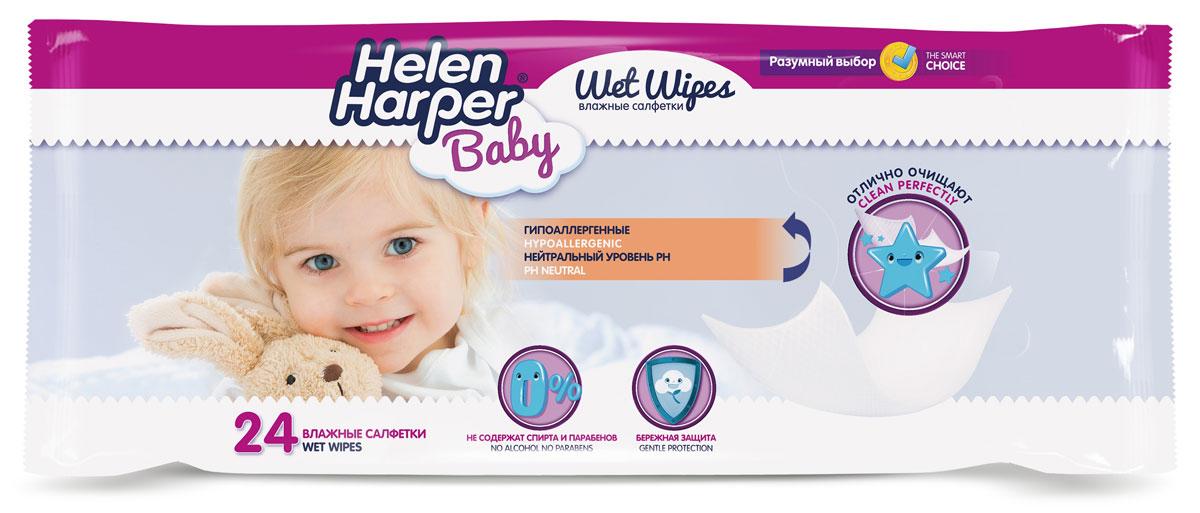 Helen Harper Влажные салфетки детские Baby 24 штB26008Z/B26009ZДетские влажные салфетки Helen Harper отличаются особой нежной текстурой плотностью и прочностью, мягко очищают и освежают кожу. Салфетки имеют гипоаллергенный состав, нейтральный pH и не содержат спирта и парабенов, благодаря чему подойдут даже для самой нежной и чувствительной детской кожи. Товар сертифицирован.