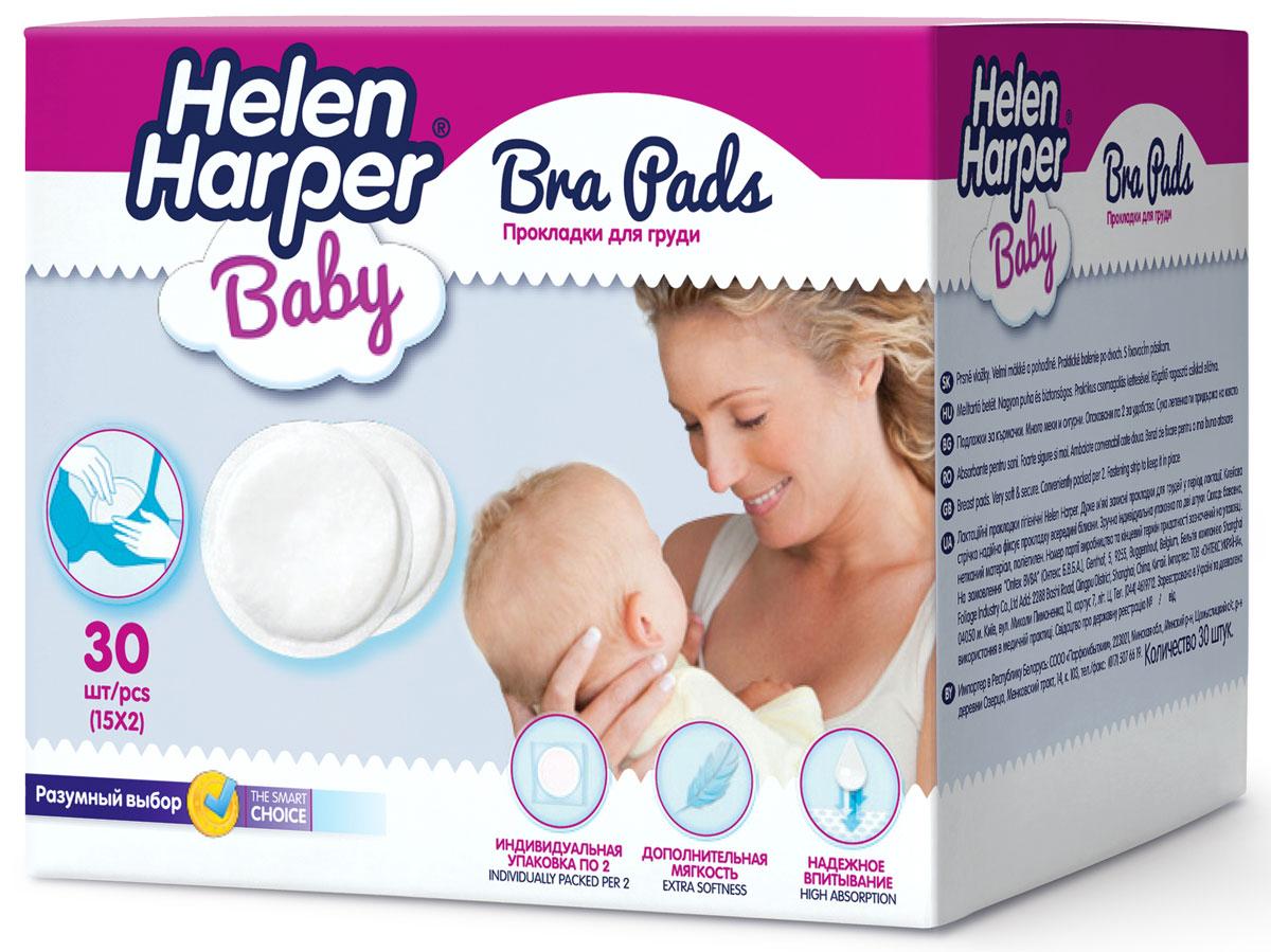 Helen Harper Прокладки для груди Baby Bra Pads 30 шт39026Прокладки на грудь Helen Harper Baby созданы, чтобы подарить маме как можно больше удобства. Они изготовлены из очень мягкого материала, чтобы защитить грудь от натирания с одной стороны и белье от намокания с другой. Липкая лента позволяет надежно фиксировать прокладку на белье. Для вашего удобства внутри коробки прокладки находятся в индивидуальной упаковке по 2 штуки. Основные характеристики: Высокая впитывающая способность и удивительная мягкость, чтобы подарить ощущение комфорта и свободы.