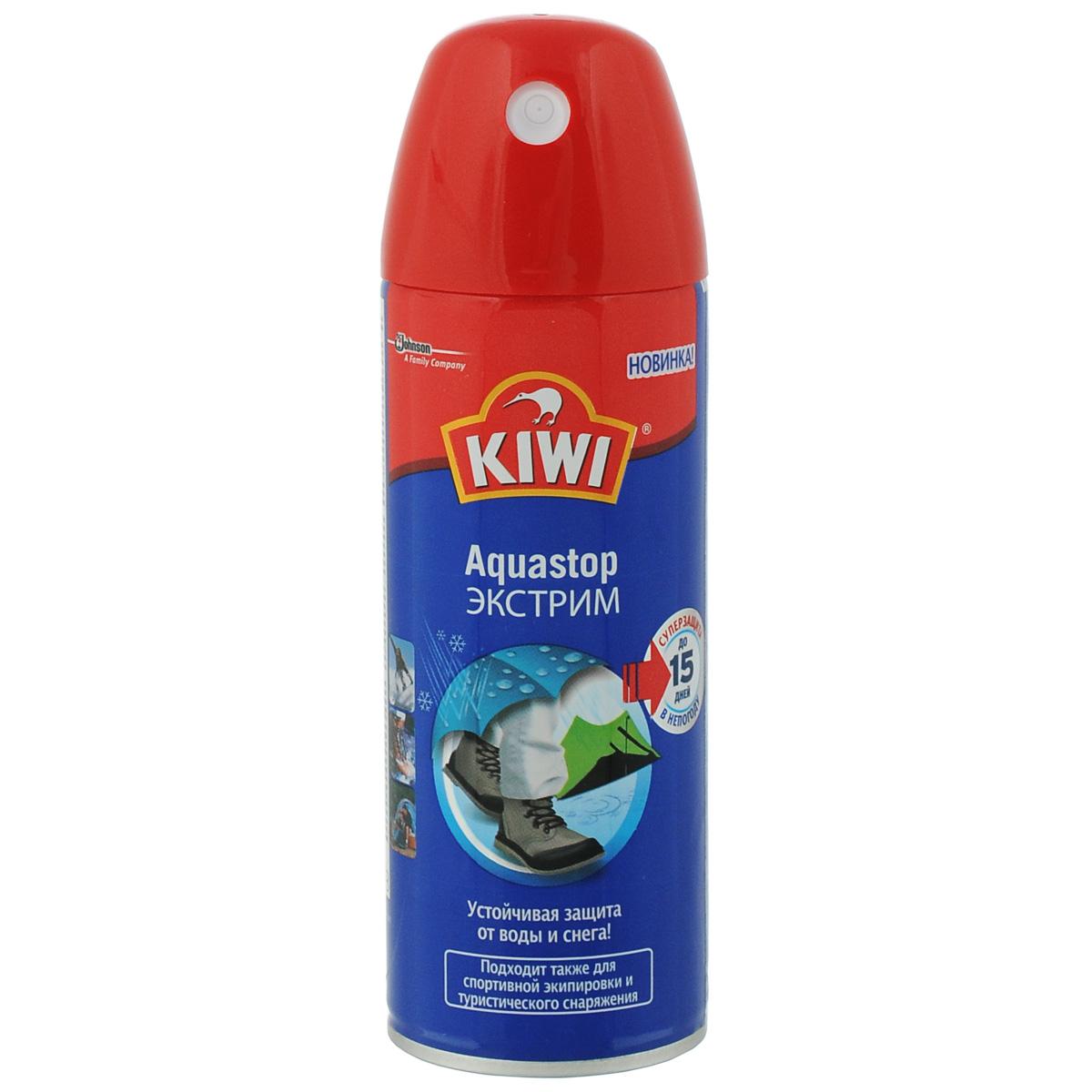 Спрей-пропитка защитный Kiwi Aquastop, для обуви и одежды, 200 мл653070Спрей-пропитка Kiwi Aquastop защищает вашу обувь и одежду от воды и пятен. Улучшенная формула, максимальная защита. Содержит на 37% больше активных компонентов защиты кожи по сравнению с другими спреями. Из-за высокой концентрации плюрополимеров образует невидимую водоотталкивающую пленку, которая защищает от дождя и снега, а так же появления масляных и жирных пятен. Состав: алифатические углеводороды >30%, бутан/пропан/изобутан >15% но Товар сертифицирован.