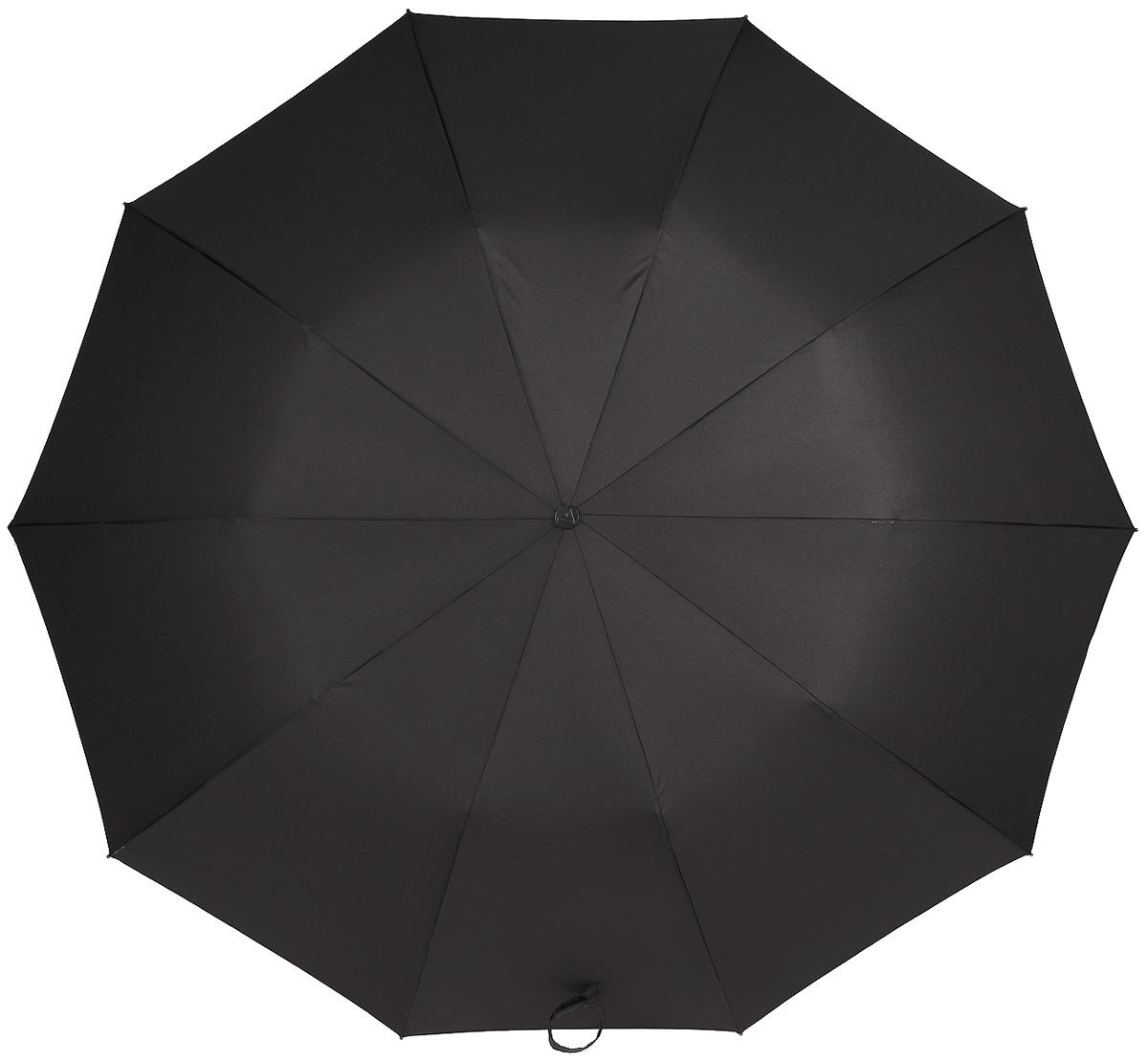 Зонт мужской Fulton, полуавтомат, 2 сложения, цвет: черный. G512G512Стильный мужской зонт Fulton купол зонта изготовлен из полиэстера с водоотталкивающей пропиткой, каркас изготовлен из стали. Чехол изделия оформлен металлической фурнитурой с символикой бренда. Зонт оснащен полуавтоматическим механизмом в два сложения, системой антиветер. Закрытый купол застегивается хлястиком на липучку. Практичная рукоятка закругленной формы разработана с учетом требований эргономики и выполнена из дерева. Изделие дополнено чехлом. Стильный зонт Fulton не только надежно защитит от дождя, но и станет стильным аксессуаром.