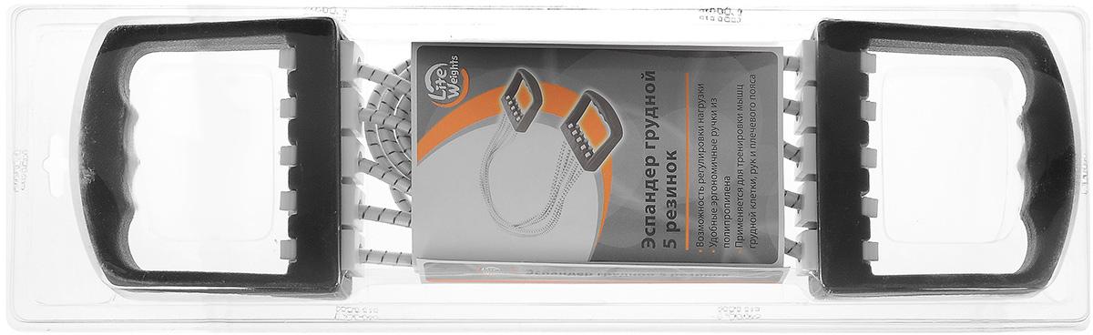 Эспандер грудной Lite Weights, цвет: серый, 5 резинокRJ0308AГрудной эспандер Lite Weights тренирует и развивает грудные мышцы, мышцы плечевого пояса, кисти рук и запястья. Принцип занятий с эспандером заключается в применении силы против его упругости. Эспандер снабжен 5 резинками, выполненными из прочного эластомера. Преимущества эспандера: - возможность регулировки нагрузки; - удобные эргономичные ручки; - во время проработки грудных мышц одновременно поддерживаются в тонусе все мышцы торса.