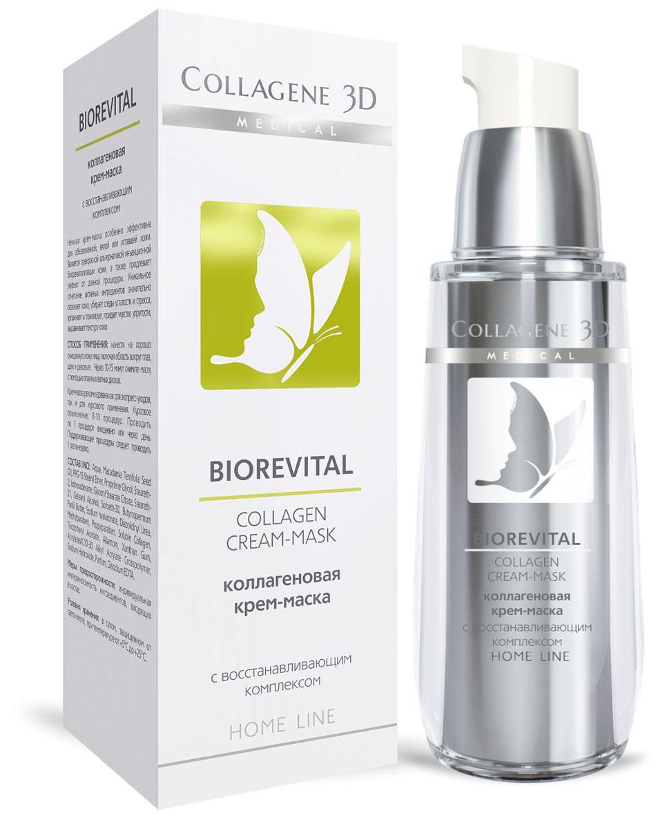 Medical Collagene 3D Крем-маска для лица Biorevital, 30мл107002Нежная крем-маска особенно эффективна для обезвоженной, девитализириванной или уставшей кожи. Является прекрасной альтернативой инъекционной биоревитализации кожи, а также продлевает эффект от данной процедуры. Уникальное сочетание активных ингредиентов значительно освежает кожу, убирает следы усталости и стресса, увлажняет и тонизирует, придает чувство упругости, выравнивает текстуру кожи.