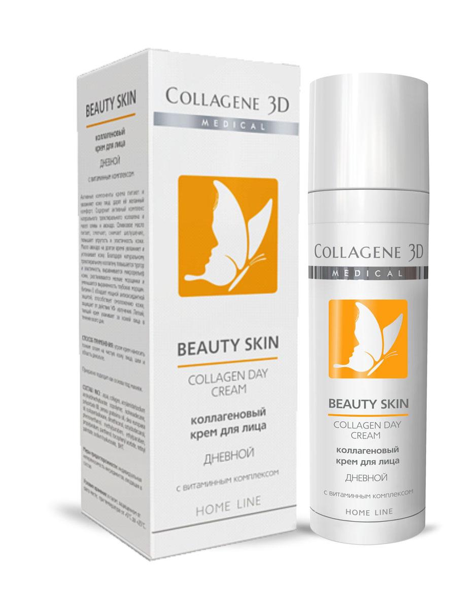 Medical Collagene 3D Крем для лица Beauty Skin дневной, 30 мл15011Мнгновенно впитывается, обеспечивает проникновение активных компонентов. Сочетание мягкого увлажняющего и смягчающего действия натуральных масел позволяет достичь удивительных результатов. Крем специально разработан для ежедневного ухода, подходит для любого типа кожи.
