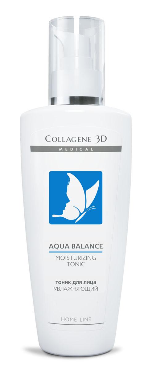 Medical Collagene 3D Тоник для лица увлажняющий Aqua Balance, 250мл16005Тоник подходит для любого типа кожи, средство эффективно завершает процесс очищения и поддерживает водный баланс, подготавливает кожу для последующего ухода. Дарит чистоту, выравнивает текстуру и тон кожи. Оставляет на лице ощущение свежести и комфорта.