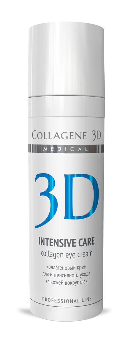 Medical Collagene 3D Крем для кожи вокруг глаз Intensive Care, 30 мл19031Иновационная разработка, безоперационная альтернатива блефаропластике. Обеспечивает моментальную красоту, подтягивает кожу верхнего века.