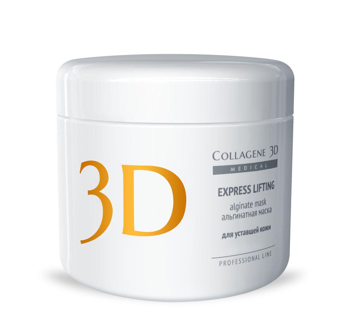 Medical Collagene 3D Альгинатная маска для лица и тела Express Lifting, 200 г22004Высокоэффективная, пластифицирующая маска на основе лучшего натурального сырья. Лидер среди средств коррекции овала лица. Экстракт Женьшеня входящий в состав маски является мощным биостимулятором.