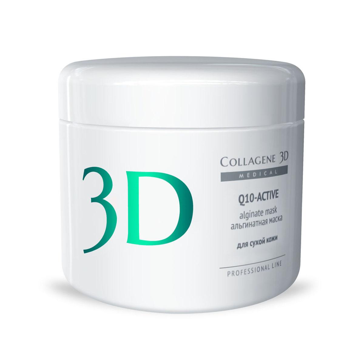 Medical Collagene 3D Альгинатная маска для лица и тела Q10-active, 200 г22016Высокоэффективная, пластифицирующая маска на основе лучшего натурального сырья Q10 золотым маслом арганы. Обеспечивает антиоксидантную защиту, стимулирует выработку энергии, препятствует оксидативному стрессу.