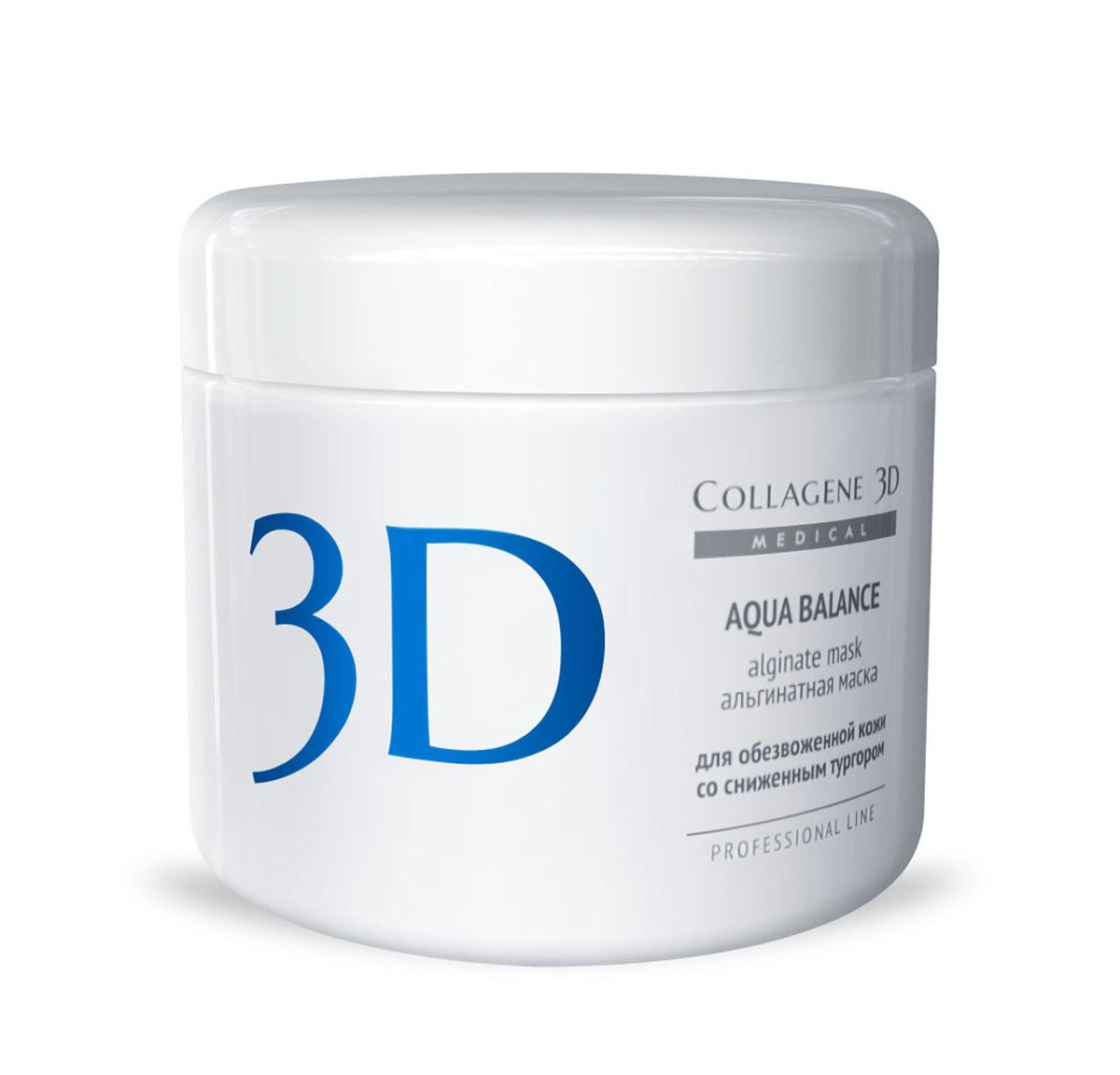 Medical Collagene 3D Альгинатная маска для лица и тела Aqua Balance, 200 г22020Высокоэффективная, пластифицирующая маска на основе лучшего натурального сырья. Гиалуроновая кислота которая является активным компонентом маски, способствует нормализации водного баланса, заполняя морщины изнутри.