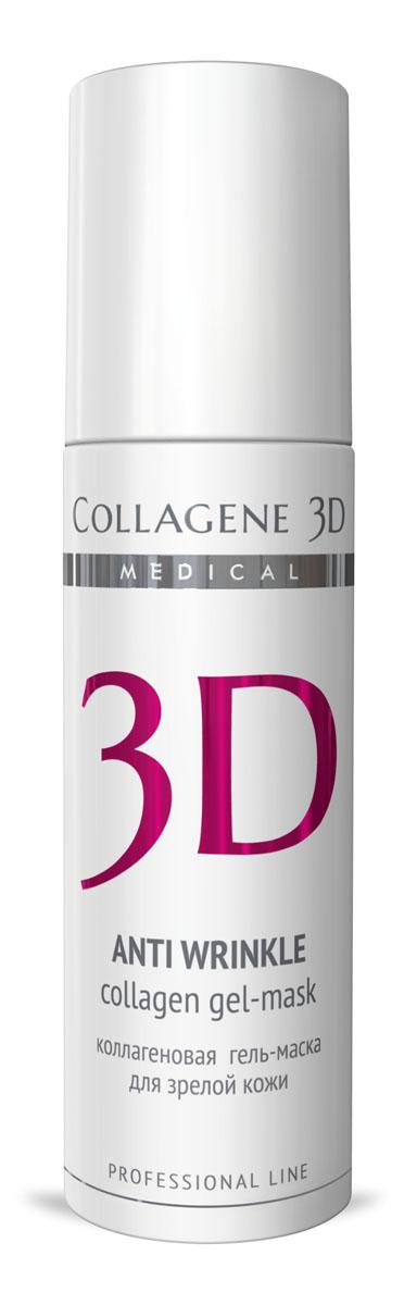 Medical Collagene 3D Гель для лица профессиональный Anti Wrinkle, 130 мл25001Гель-маска подходит для проведения самостоятельной процедуры, а также сочетается с аппаратными методиками..Оказывает комплексное омолаживающее действие.