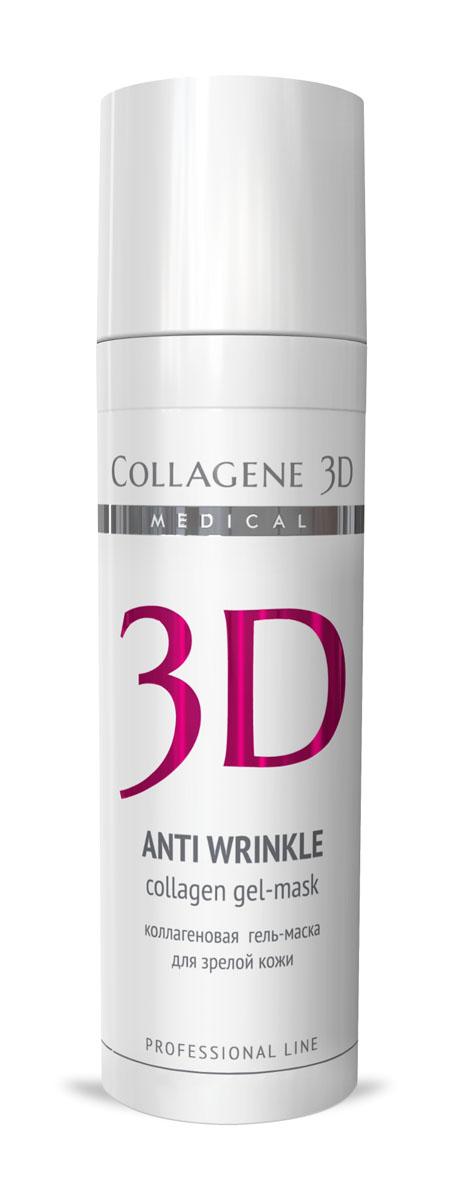 Medical Collagene 3D Гель для лица профессиональный Anti Wrinkle, 30 мл25002Гель-маска подходит для проведения самостоятельной процедуры, а также сочетается с аппаратными методиками. Оказывает комплексное омолаживающее действие.