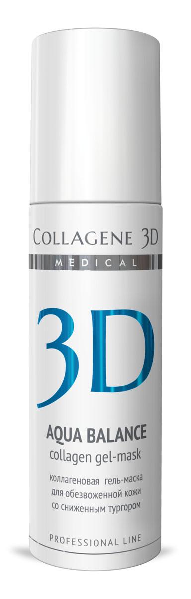 Medical Collagene 3D Гель для лица профессиональный Aqua Balance, 130 мл25003Гель-маска подходит для проведения самостоятельной процедуры, а также сочетается с аппаратными методиками. Способствует нормализации водного баланса, заполняя морщины изнутри.