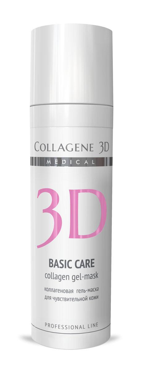 Medical Collagene 3D Гель для лица профессиональный Basic Сare, 30 мл25005Гель-маска подходит для проведения самостоятельной процедуры, а также сочетается с аппаратными методиками. Идеальное омоложение даже для самой чувствительной кожи.