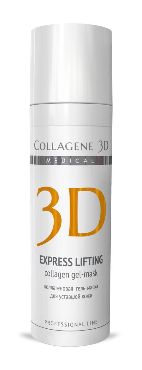 Medical Collagene 3D Гель для лица профессиональный Express Lifting, 30 мл25008Гель-маска подходит для проведения самостоятельной процедуры, а также сочетается с аппаратными методиками. Улучшает энергообмен в клетках, насыщает кожу кислородом, мягко осветляет. Мнгновенный лифтинг-эффект