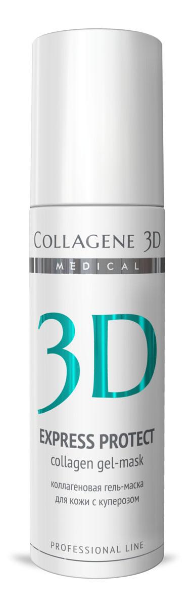 Medical Collagene 3D Гель для лица профессиональный Express Protect, 130 мл25009Гель-маска подходит для проведения самостоятельной процедуры, а также сочетается с аппаратными методиками. Избавляет от отеков, предотвращает появление купероза укрепляя стенки сосудов.