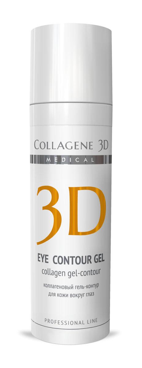 Medical Collagene 3D Гель для век профессиональный Eye Contour Gel, 30 мл25011Активный концентрат для век и пароорбитальной области. Гель-контур устраняет следы усталости, темные круги и отечность под глазами.