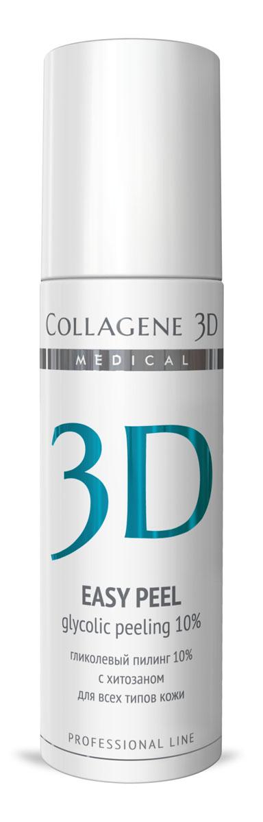 Medical Collagene 3D Гель-пилинг для лица профессиональный Easy peel 10%, 130 мл26001Деликатно удаляет ороговевшие клетки, выравнивает микрорельеф, стимулирует естественное обновление, способствует сужению пор и нормализации работы сальных желез. Гликолевая кислота 10% нормализует процесс кератинизации эпидермиса, активирует синтез коллагена, восстанавливает нормальную скорость эксфолиации клеток, поддерживает необходимую толщину и структуру рогового слоя. Хитозан способствует удержанию влаги, придает коже мягкость и шелковистость.