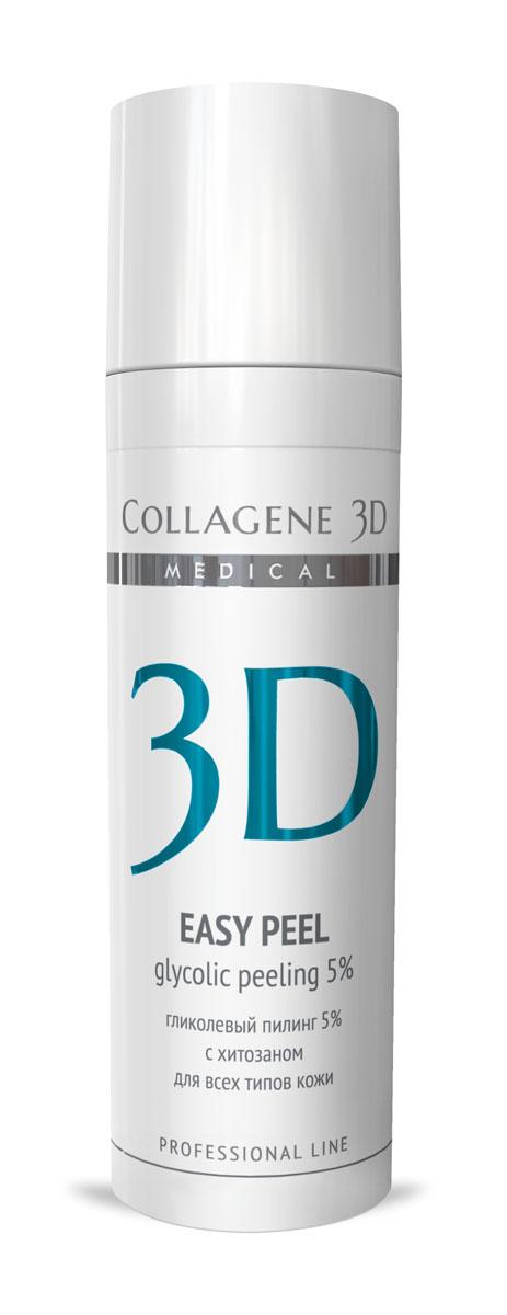 Medical Collagene 3D Гель-пилинг для лица профессиональный Easy peel 5%, 30 мл26004Создан для чувствительной кожи, может применяться как предпилинг или как тест на восприимчивость к гликолевой кислоте для тех, кто делает пилинг в первый раз. Гликолевая кислота 5% нормализует процесс кератинизации эпидермиса, активирует синтез коллагена, восстанавливает нормальную скорость эксфолиации клеток, поддерживает необходимую толщину и структуру рогового слоя. Хитозан способствует удержанию влаги, придает коже мягкость и шелковистость.