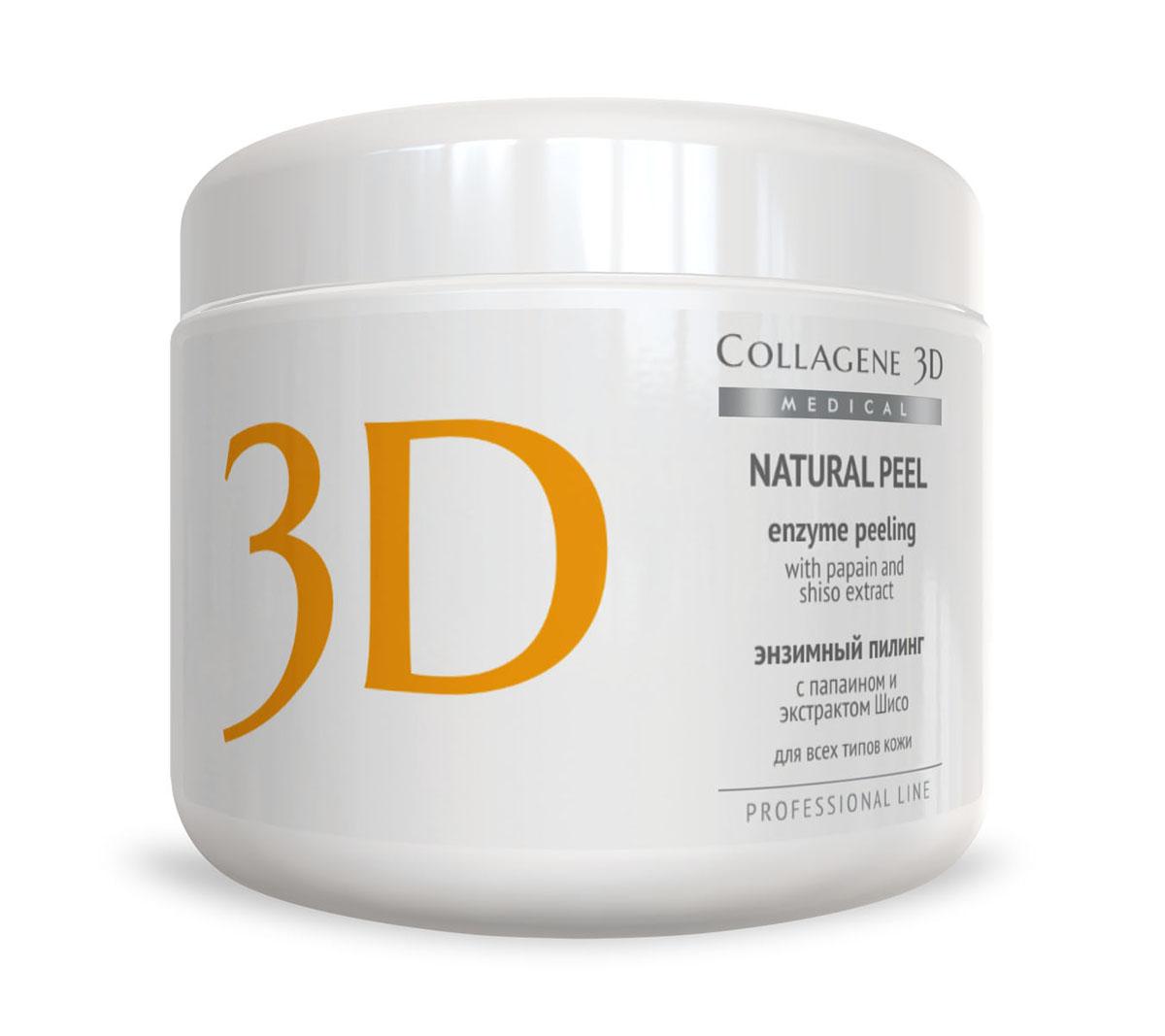 Medical Collagene 3D Пилинг ферментативный для лица Natural peel с папаином и шисо, 150 г26007Особенно рекомендуется применять для тусклой и уставшей кожи. Благодаря активным компонентам деликатно удаляют ороговевшие частицы, кожа становится чистой, цвет лица ровным и сияющим. Можно применять в любое время года.