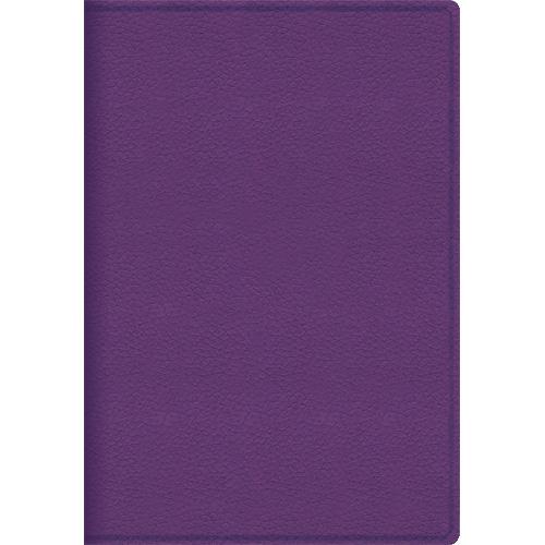 Канц-Эксмо Записная книжка Zodiac 96 листов в клетку цвет фиолетовыйКЗК6961647Записная книжка Канц-Эксмо Zodiac позволит вам держать важные записи в одном месте. Внутренний блок прошит, что гарантирует отсутствие потери листов при активном использовании. Цветной форзац подчеркивает высокий статус записной книжки. Скругленные углы. Внутренний блок представлен 96 листами в клетку.