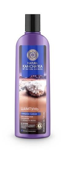 Natura Siberica Kamchatka Шампунь Северное сияние очищение и свежесть волос, 280 мл