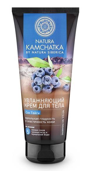 Natura Siberica Kamchatka Крем для тела Сок Тайги идеальная гладкость и эластичность кожи, 200 мл086-9-34899Natura Kamchatka Крем для тела Сок Тайги идеальная гладкость и эластичность кожи, 200мл. Свежий сок арктической клюквы, рябины и брусники насыщает кожу витаминами и оказывает превосходный лифтинг-эффект, улучшает тонус и эластичность.Ароматный сок таежных ягод облепихи и морошки обогащает кожу витаминами и питательными веществами, прекрасно тонизирует, дарит упругость и эластичность. Термальная вода камчатских гейзеров богата минералами, которые продлевают молодость кожи. Особенности состава: На основе свежих соков 5 таежных ягод и термальной воды 5 таежных ягод и термальной воды: (*) - органические ингредиенты (WH) - органические экстракты дикорастущих растений Сибири (PS) - производное масла сибирского кедра (HR) – производное масла алтайской облепихи Эффект от использования: идеальная гладкость и эластичность кожи .