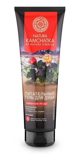 Natura Siberica Kamchatka Гель для душа Шаманские ягоды, 250 мл086-9-34868Natura Kamchatka Гель для душа Шаманские ягоды, 250мл.Роскошный питательный гель для душа несет в себе мощный заряд витаминов и энергии диких таежных ягод.Масла семян арктической клюквы, княженики, черники и брусники насыщают кожу витаминами и превосходно улучшают ее тонус и упругость.Масла золотой облепихи и таежной морошки обогащают кожу питательными веществами, придавая ей роскошную нежность и бархатистость. Можжевельник и дальневосточный лимонник улучшают кровообращение, способствуя питанию клеток и выведению лишней жидкости. Дикая медвежья ягода активизирует обновление кожи, придавая ей яркость и сияние, выравнивает цвет кожи. Особенности состава: На основе 9 драгоценных масел диких таежных ягод :(*) - органические ингредиенты (WH) - органические экстракты дикорастущих растений Сибири (PS) - производное масла сибирского кедра (HR) – производное масла алтайской облепихи Эффект от использования: роскошная нежность и упругость кожи.