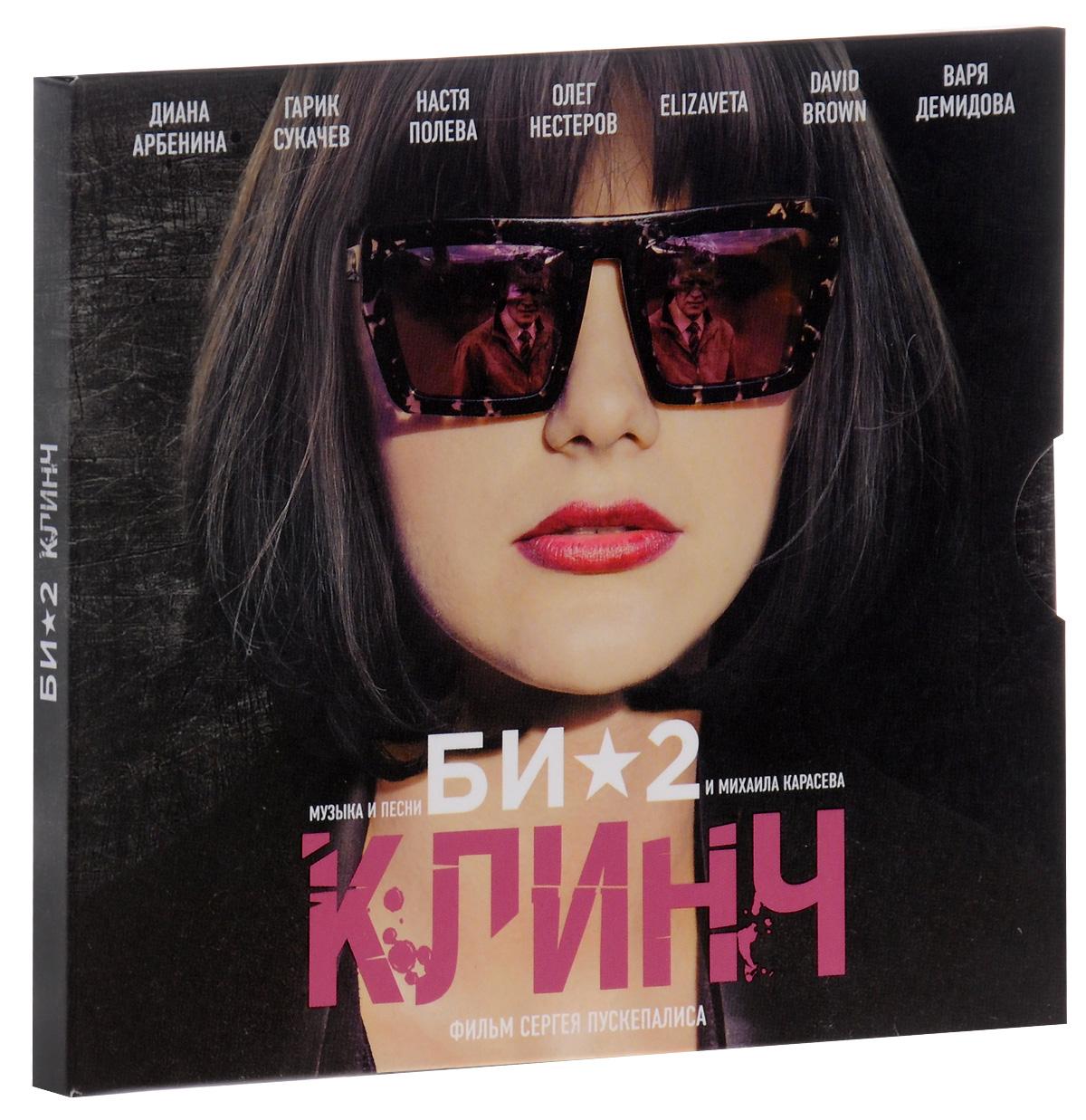 Издание содержит 10-страничный буклет с фотографиями.