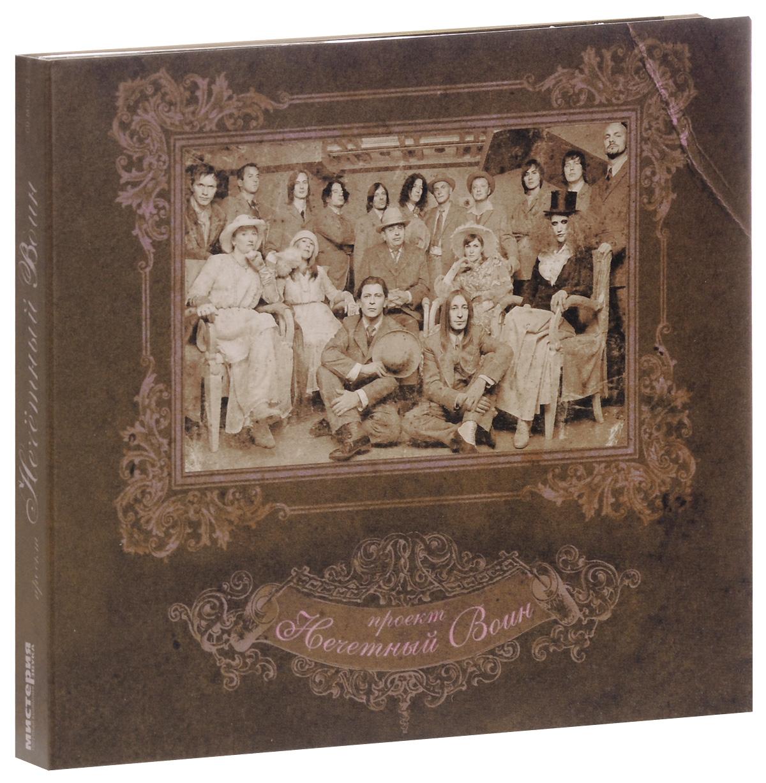 Издание содержит 18-страничный буклет с фотографиями.