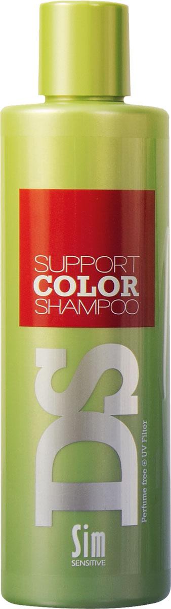 SIM SENSITIVE Шампунь для окрашеных волос Support Color 250 мл5181Шампунь Саппорт Колор входит в состав комплекса Саппорт Колор DS by Sim Sensitive. Шампунь не только эффективно очищает кожу головы и волосы, но и поддерживает окрашенные волосы в превосходном состоянии, сохранят яркость и контраст цвета. Уникальной особенностью шампуня Саппорт Колор является то, что он также успокаивает и восстанавливает раздражённую после окрашивания кожу головы, возвращая ей комфортное состояние. Состав:гуар шелковый, лимонная кислота, витамин Е, глицерин, пантенол. Кроме них, шампунь снабжен УФ-фильтром, защищающим волосы от ультрафиолета. Шампунь не содержит сульфаты, парабены и ароматизаторы.