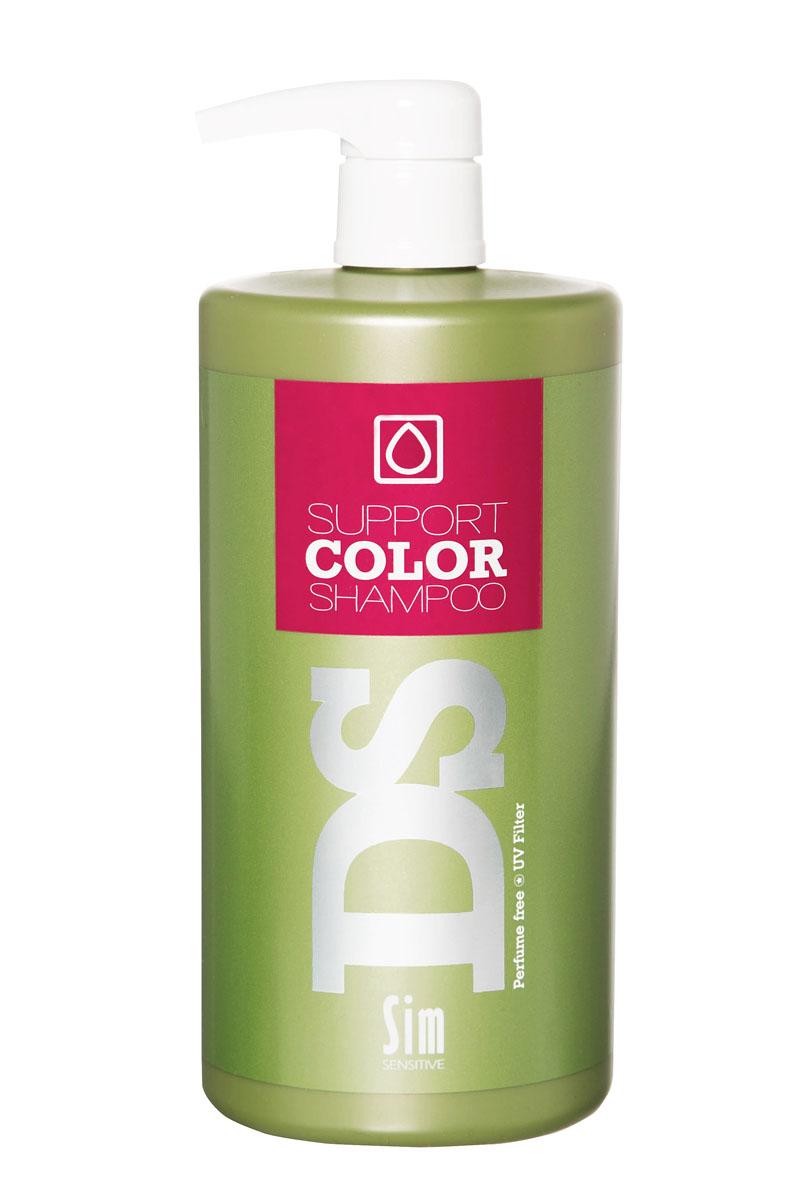 SIM SENSITIVE Шампунь для окрашеных волос Support Color 1000 мл5283Шампунь Саппорт Колор входит в состав комплекса Саппорт Колор DS by Sim Sensitive. Шампунь не только эффективно очищает кожу головы и волосы, но и поддерживает окрашенные волосы в превосходном состоянии, сохранят яркость и контраст цвета. Уникальной особенностью шампуня Саппорт Колор является то, что он также успокаивает и восстанавливает раздражённую после окрашивания кожу головы, возвращая ей комфортное состояние.Состав: гуар шелковый, лимонная кислота, витамин Е, глицерин, пантенол. Кроме них, шампунь снабжен УФ-фильтром, защищающим волосы от ультрафиолета. Шампунь не содержит сульфаты, парабены и ароматизаторы.