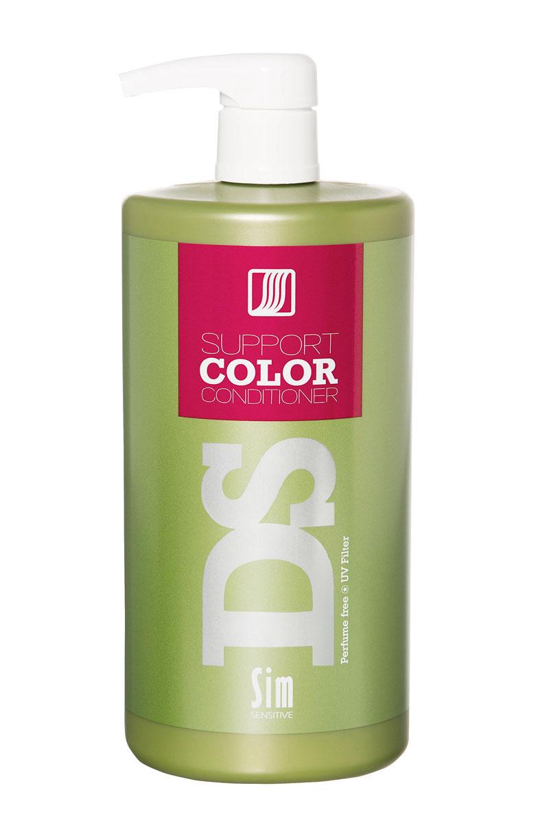 SIM SENSITIVE Бальзам для окрашеных волос Support Color 1000 мл5284Бальзам Саппорт Колор входит в состав комплекса Саппорт Колор DS by Sim Sensitive. Основной задачей бальзама является увлажнение, смягчение, и запечатывание волос, что приводит к их защищенности, послушности и облегчает дальнейший уход. Помимо этого бальзам поддерживает окрашенные волосы в превосходном состоянии, сохранят яркость и контраст цвета. Уникальной особенностью бальзама Саппорт Колор является то, что он успокаивает и восстанавливает раздражённую после окрашивания кожу головы, возвращая ей комфортное состояние.Состав:гуар шелковый, лимонная кислота, витамин Е, глицерин, пантенол. Кроме них, бальзам снабжен УФ-фильтром, защищающим волосы от ультрафиолета. Бальзам не содержит сульфаты, парабены и ароматизаторы.