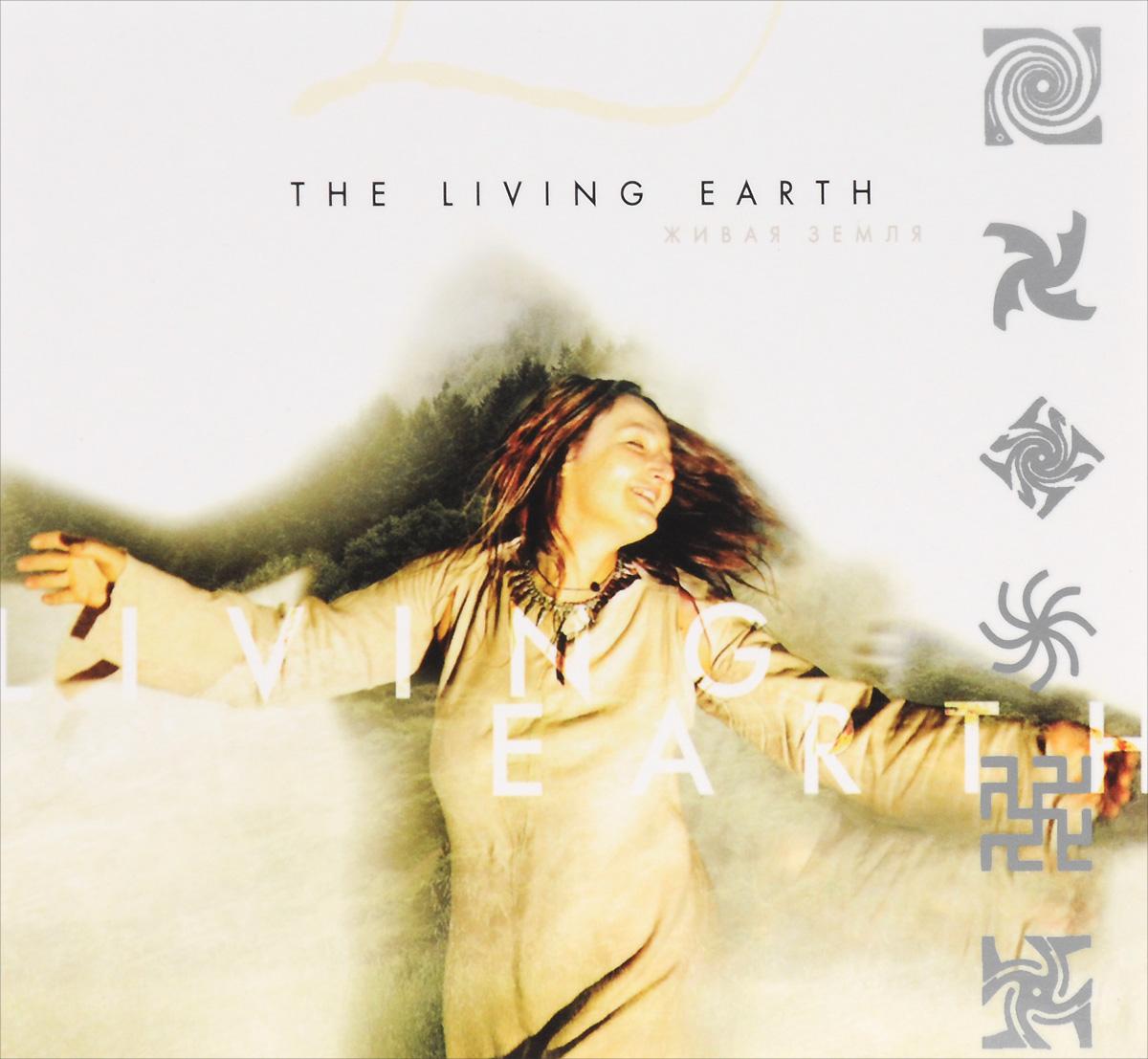 Zakazat.ru: The Living Earth. Живая земля