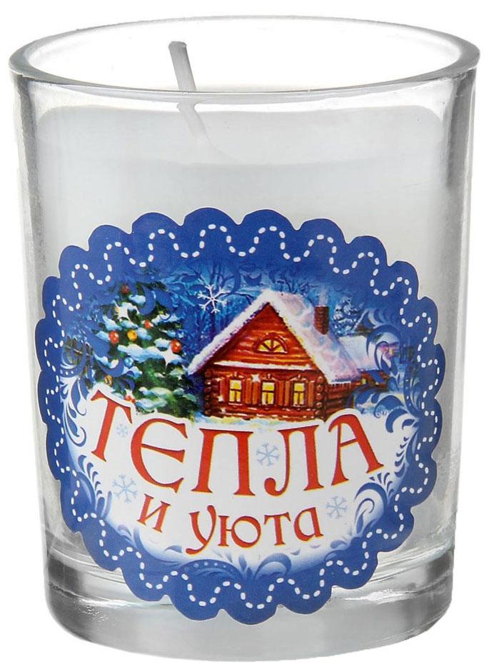 Свеча ароматизированная Sima-land Тепла и уюта, высота 6 см1067467Декоративная свеча Sima-land Тепла и уюта изготовлена из воска и расположена в стеклянном стакане. Изделие отличается оригинальным дизайном и приятным ароматом ванили. Такая свеча может стать отличным подарком или дополнить интерьер вашей комнаты.