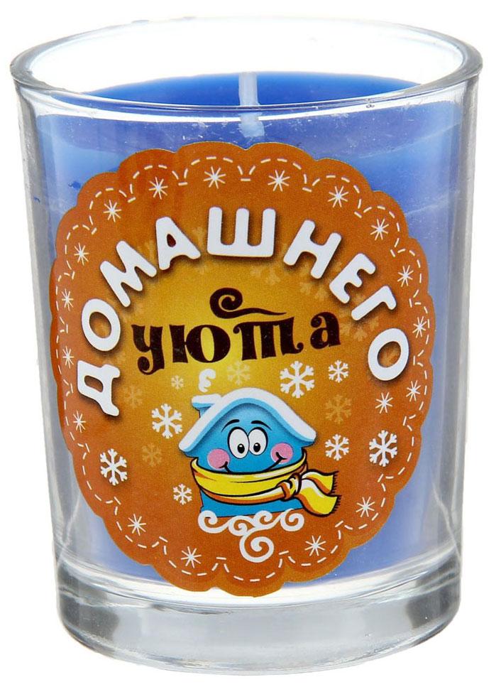 Свеча ароматизированная Sima-land Домашнего уюта, высота 6 см100725Декоративная свеча Sima-land Домашнего уюта изготовлена из воска и расположена в стеклянном стакане. Изделие отличается оригинальным дизайном и нежным приятным ароматом. Такая свеча может стать отличным подарком или дополнить интерьер вашей комнаты.
