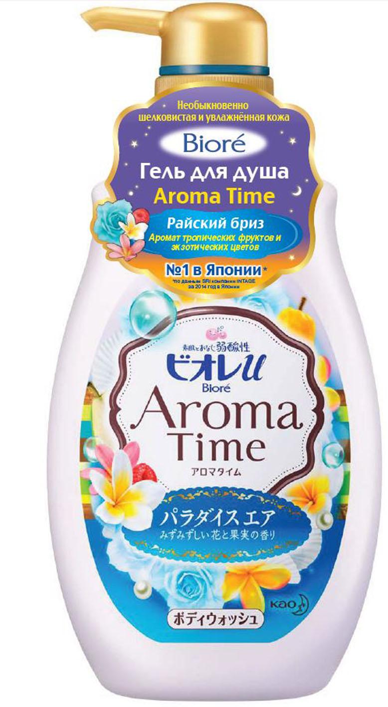 Biore Гель для душа AROMA TIME Райский Бриз 500 мл