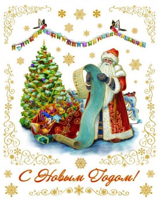 Новогоднее оконное украшение Феникс-презент Дед Мороз со списком38622Новогоднее оконное украшение Феникс-презент Дед Мороз со списком поможет украсить дом к предстоящим праздникам. На одном листе расположены наклейки в виде снежинок и Деда Мороза, декорированные блестками. Наклейки изготовлены из ПВХ. С помощью этих украшений вы сможете оживить интерьер по своему вкусу, наклеить их на окно, на зеркало или на дверь. Новогодние украшения всегда несут в себе волшебство и красоту праздника. Создайте в своем доме атмосферу тепла, веселья и радости, украшая его всей семьей. Размер листа: 30 см х 38 см. Количество наклеек на листе: 28 шт. Размер самой большой наклейки: 24 см х 21 см. Диаметр самой маленькой наклейки: 1,3 см.
