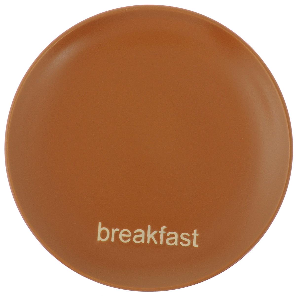 Тарелка Wing Star Breakfast, цвет: коричневый, диаметр 18 смLJ2085-MPB21Тарелка Wing Star Breakfast изготовлена из высококачественной керамики. Предназначена для красивой подачи завтраков. Изделие украшено надписью Breakfast. Такая тарелка украсит сервировку стола и подчеркнет прекрасный вкус хозяйки. Можно мыть в посудомоечной машине и использовать в микроволновой печи. Диаметр: 18 см. Высота: 2 см.